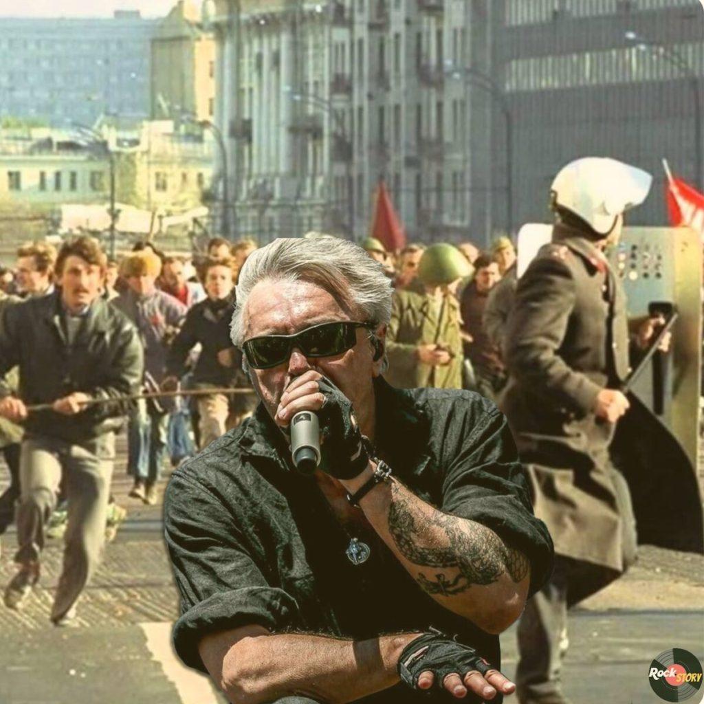 Константин Кинчев — Дежавю [2020]